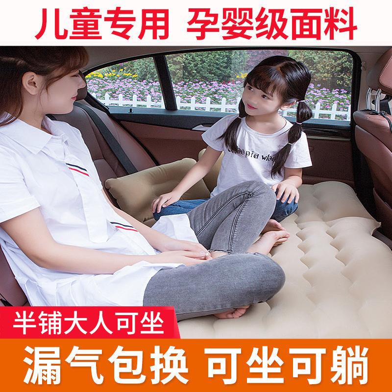 车载充气床车内后排床儿童小型车上睡觉神器汽车后座通用充气床垫