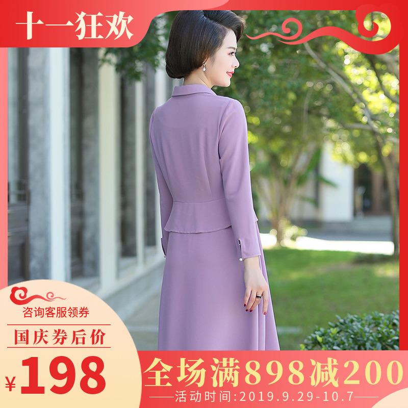 热销10件买三送一妈妈春装中长款2019新款气质连衣裙