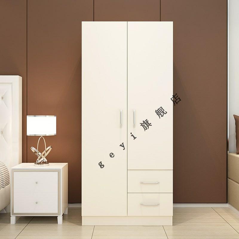 两门衣柜实木2门简约现代经济型组装木质单人柜子双门衣柜衣厨券后123.60元