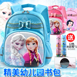 迪士尼儿童书包幼儿园女孩3-5-6岁大班可爱冰雪奇缘爱莎公主背包