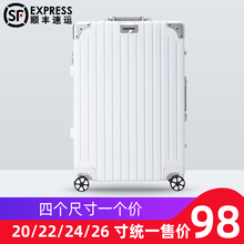 Aluminum frame pull-rod box universal wheel 20 retro suitcase student code suitcase bag 24 men and women suitcase 28 inches