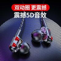 耳机有线入耳式四核双动圈高音质2021年新款原装正品适用华为oppo小米vivo圆孔type-c手机通用全民k歌专用麦