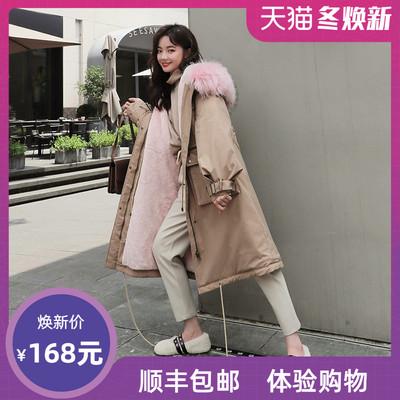 韩版长款派克棉服女羊羔毛内胆羽绒棉衣女中长款过膝皮草棉袄外套
