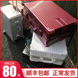 行李箱网红拉杆箱女铝框旅行箱万向轮男ins密码箱20寸24皮箱子28图片