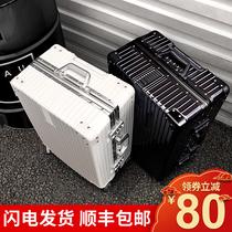 网红复古迷你可爱个姓行李箱密码韩版女儿童大小学生拉杆箱旅行箱