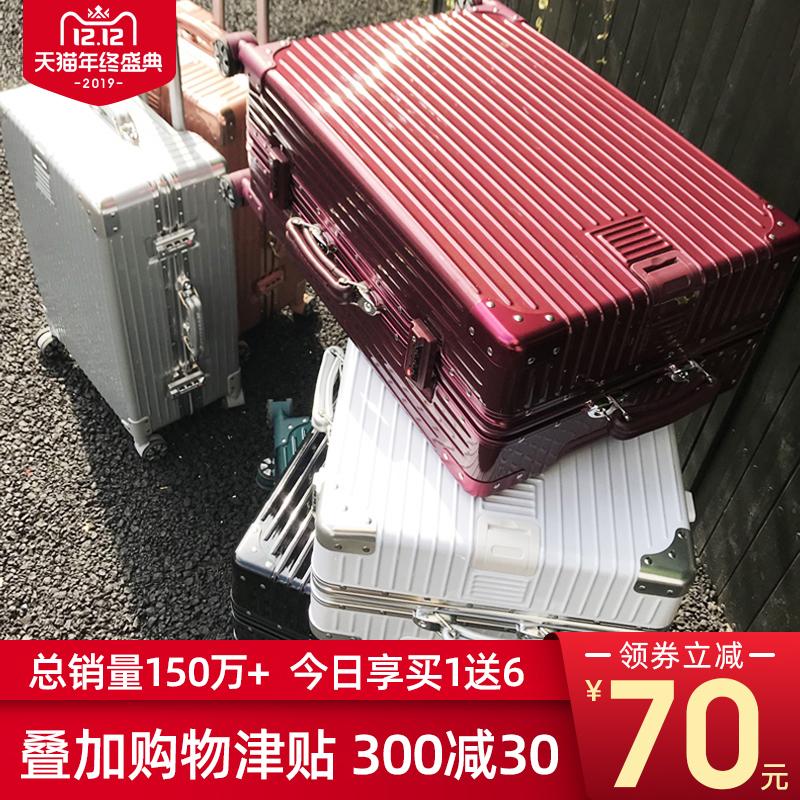 行李箱网红拉杆箱女铝框旅行箱万向轮男ins密码箱20寸24皮箱子28