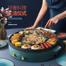 奥然多功能火锅锅电烧烤炉一体锅家用韩式烤盘涮烤两用烤肉烤鱼机