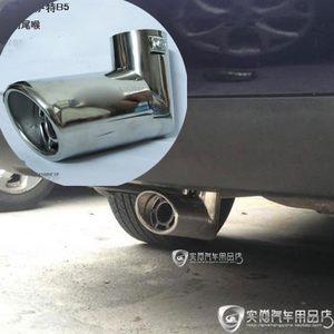 01-08大众老帕萨特尾喉B5尾气管帕沙特消声器b5改装不锈钢排气孔