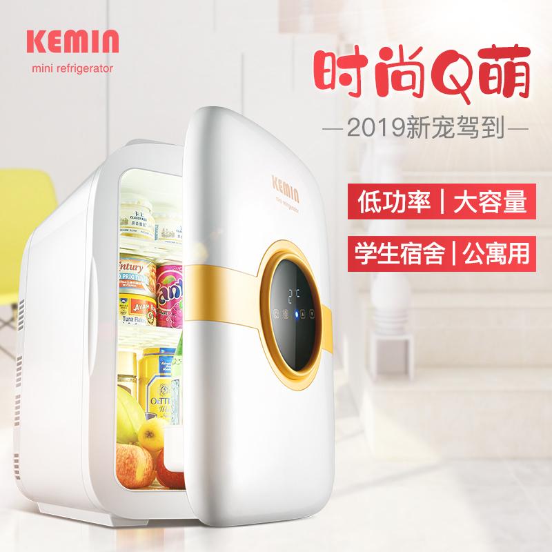 科敏K22车载迷你小冰箱单人制冷化妆品面膜小型家用学生宿舍寝室限10000张券