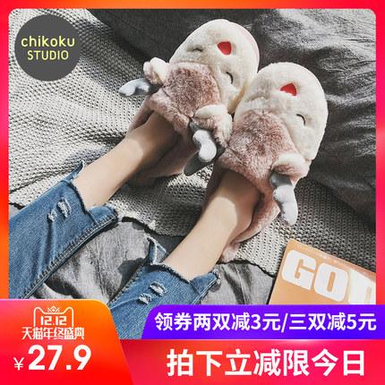 棉拖鞋女包跟冬季厚底可爱居家室内保暖月子鞋卡通情侣毛毛棉鞋男
