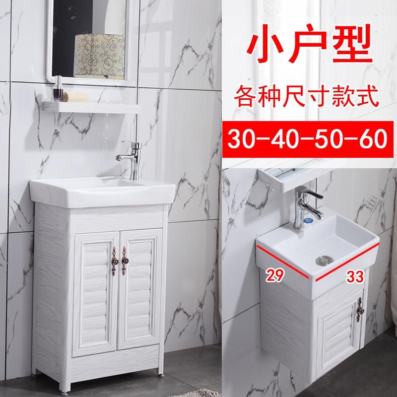 组合卫生间洗漱台太空铝落地浴室柜(用202.5元券)