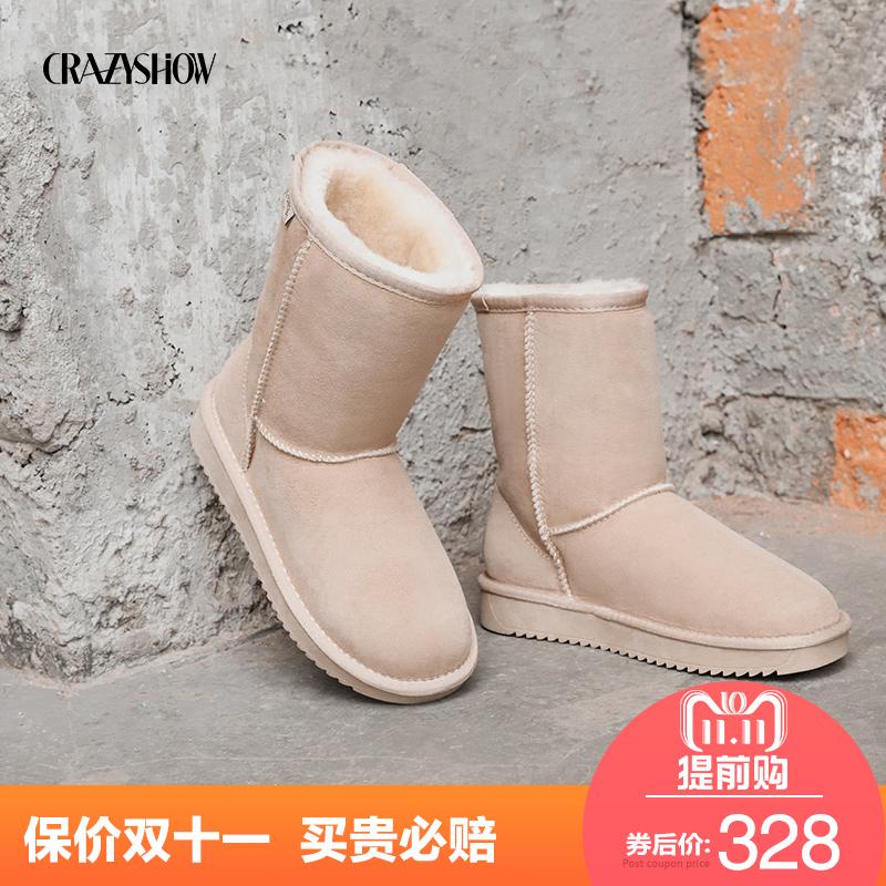 『经典中筒3.0』2018新款澳洲羊皮毛一体雪地靴女鞋防水防滑保暖