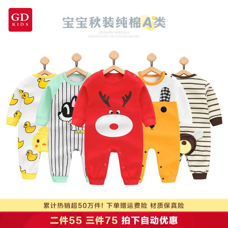 婴儿连体衣春秋女宝宝秋装1岁男0睡衣3个月6长袖12纯棉新生儿衣服