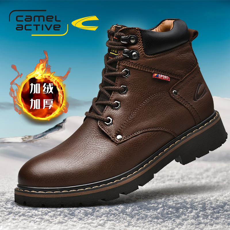 German camel dynamic Martin boots mens leather high top mens shoes winter warm plush cotton shoes tooling mens fashion boots