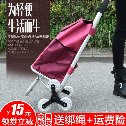 Luggage Cart XINGRONG LHJ-016 Folding Portable Trolley Bag Can Pull Up The Stairs