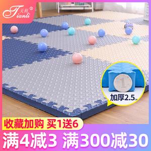 泡沫地垫拼接家用客厅爬爬垫卧室海绵地板垫子儿童加厚拼图榻榻米