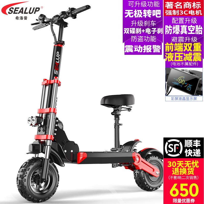 希洛普代步车电动滑板车成人 迷你电动车 12寸越野减震小型电瓶车
