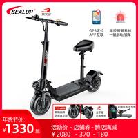 希洛普电动滑板车成年人可折叠式两轮代步便携迷你小型电瓶电动车