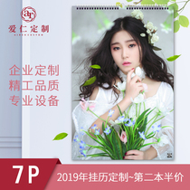 2019 Sex Calendar Pig product Boutique Custom Calendar company Enterprise Propaganda Calendar Insurance promotional Gift Calendar