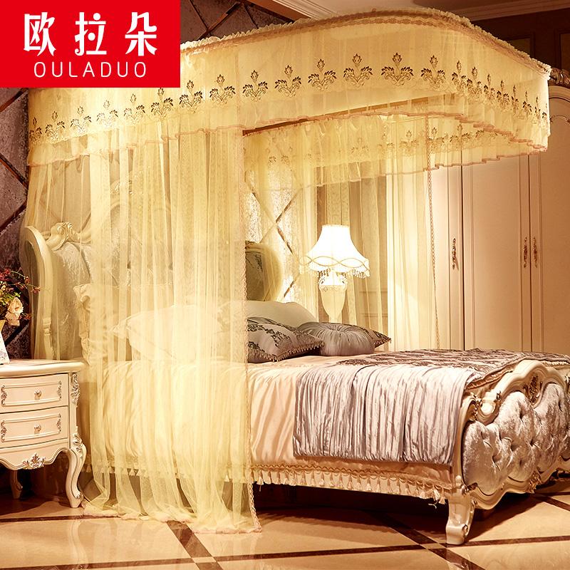 U тип трек руководство сетка от комаров 1.8m кровать двойной домой 1.5m кровать протяжение этаж принцесса ветер 1.2 метра три открыто