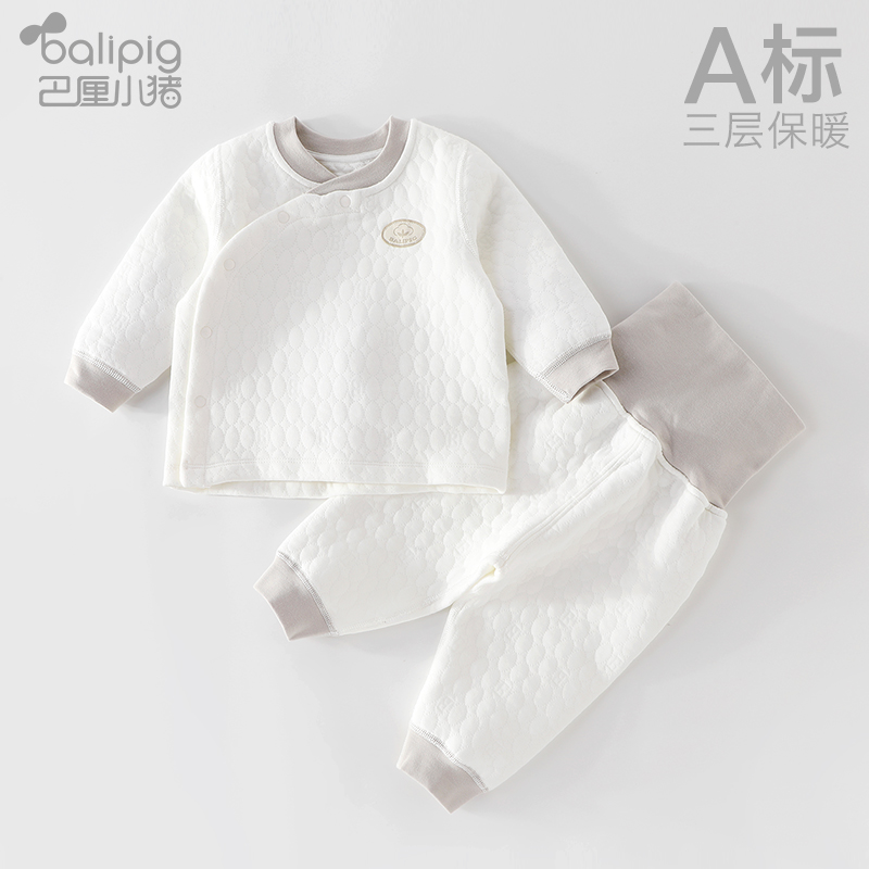 婴儿衣服秋季宝宝夹棉男睡衣秋衣裤