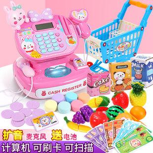 超市收银机玩具小玲女孩女童6-8收银台3-5岁儿童生日礼物公主益智