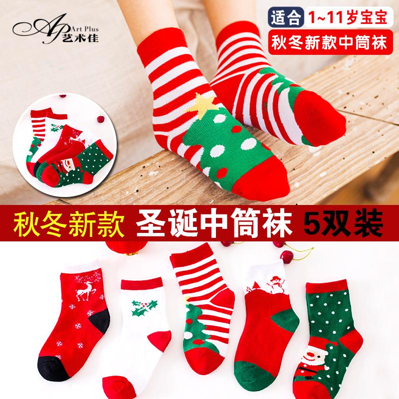 儿童袜子纯棉宝宝袜圣诞袜子男童女童中筒袜秋冬款中大童红袜子