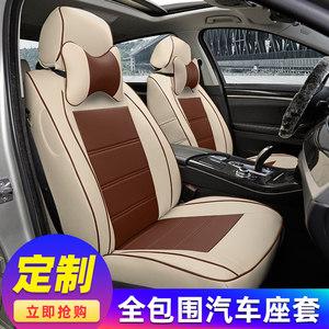 专用雪弗兰赛欧3经典科鲁兹新赛欧3新赛欧汽车座套全包座椅套皮套