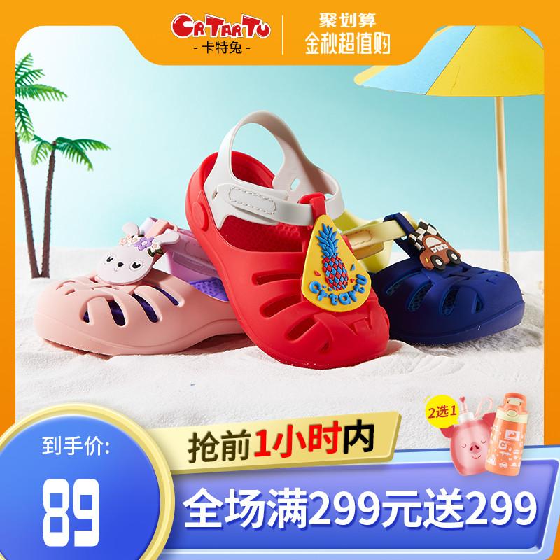满11元可用10元优惠券卡特兔2019新款夏男宝宝小童女童鞋