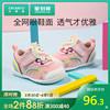 卡特兔学步鞋软底春秋女宝宝鞋子评价好不好?