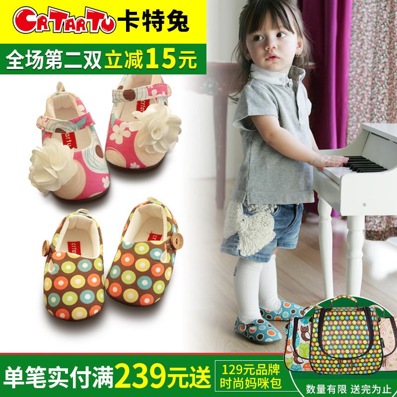 Извозчик кролик crtartu мужской и женщины ребенок скольжение группа резина мягкое дно ребенок домой комнатный иностранных ползунок обувь сын