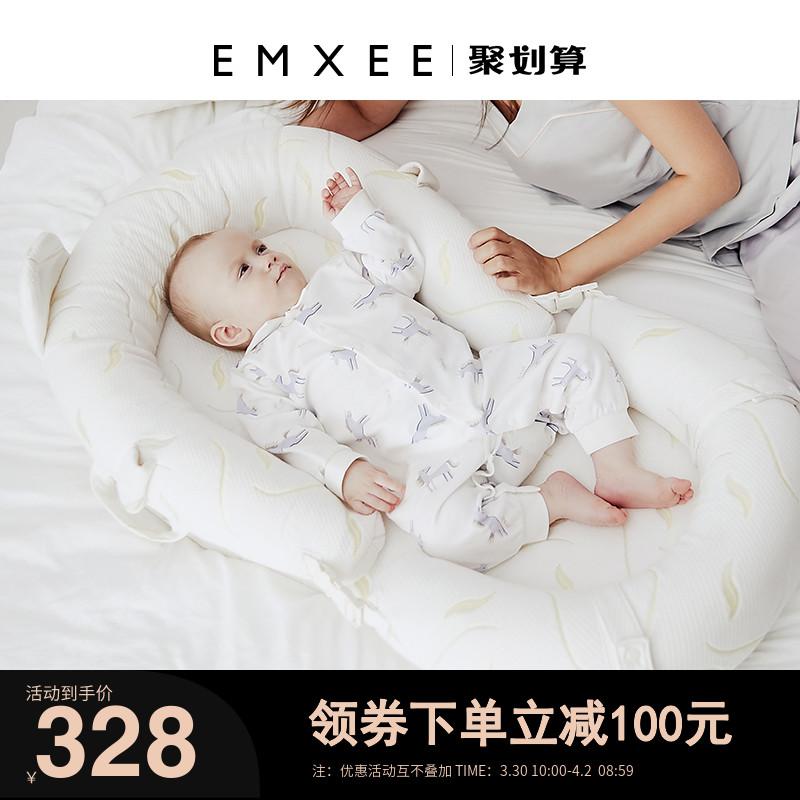 嫚熙便携式拼接新生儿两用bb婴儿床使用评测分享