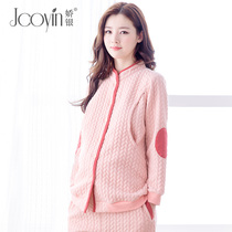 Jiao Yin thickening warm moon clothes spring autumn cotton pregnant women pajamas Maternity breastfeeding home clothing autumn and winter
