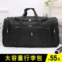 大容量手提行李包男旅行袋行李袋旅行包搬家袋出国168航空托运包