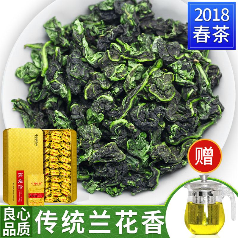 2018 новый Чай Anxi высокая Tieguanyin Luzhou-приправленный объем 500 г мешковатый чай с ароматом орхидеи улун чай