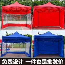 户外广告帐篷四角车棚四脚折叠伸缩摆摊遮阳伞夜市大排档雨棚围布