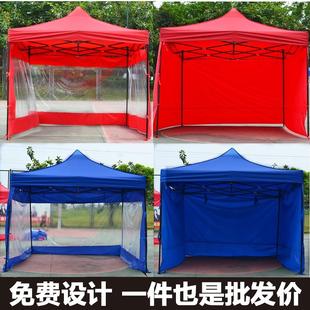户外廣告帳篷四角車棚四腳摺疊伸縮擺攤遮陽傘夜市大排檔雨棚圍布