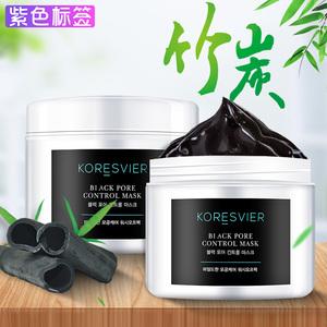 韩国Koresvier/韩诗蕴竹炭呼吸冻膜250g去黑头粉刺深层清洁面膜