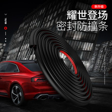 Modification of automobile door anti-collision strip with sound-proof seal, scratch-proof and scratch-proof to general-purpose decorative articles for door-side tape
