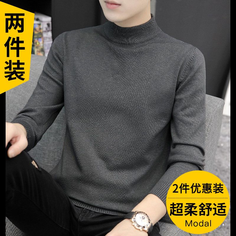 Half Turtleneck Sweater Men's Spring and Autumn Knitwear Middle Collar Base Shirt 2021 New Fall Winter Warm Sweater Trend