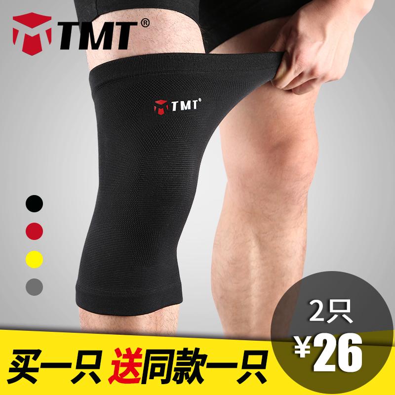 TMT护膝男女运动健身深蹲保暖篮球跑步自行车户外半月板膝盖护具
