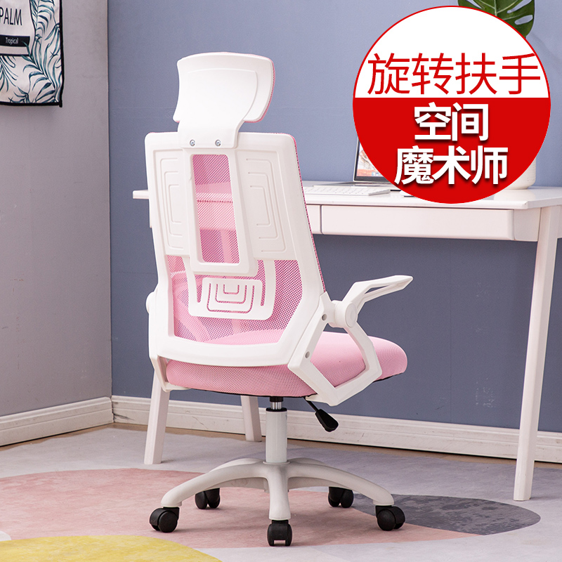 Офисные стулья / Компьютерные кресла Артикул 597238126421