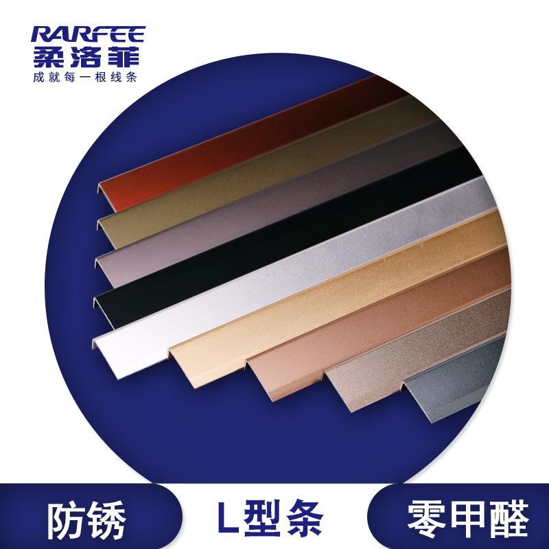 铝合金7字直角收边条瓷砖楼梯包边装饰线条L型收口条木地板压边条
