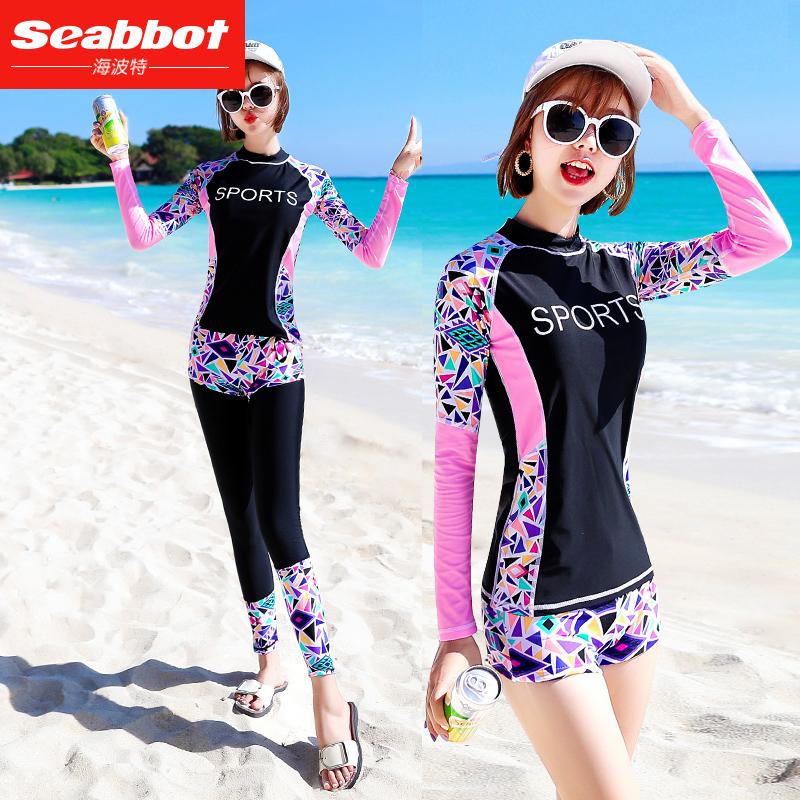 海波特潜水服女分体韩国紧身水母长袖冲浪套装泳衣学生温泉漂流衣