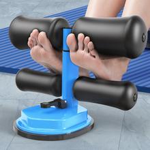 仰卧起坐辅助器健身器材懒人家用固定脚瑜伽卷腹运动瘦肚子吸盘式