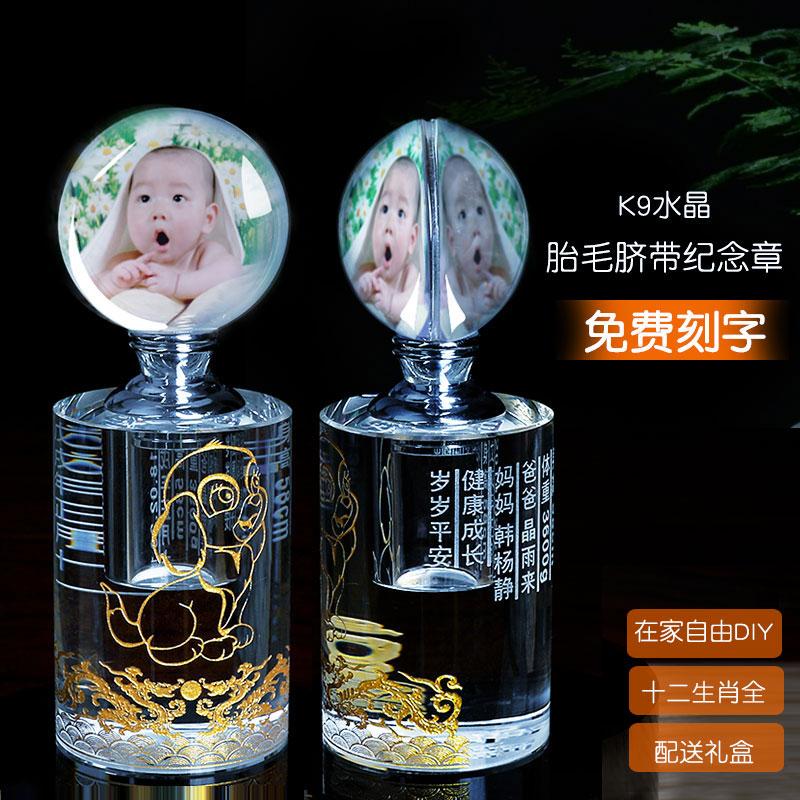 Курица пушком пупок группа глава ребенок пушком годовщина статья шина волосы глава кристалл фото глава овец обезьяна двенадцать символов китайского зодиака DIY