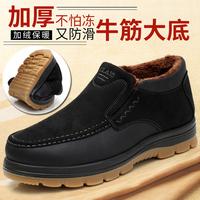 老北京布鞋男士棉鞋冬季爸爸鞋中老年高帮防滑保暖加绒加厚老人鞋