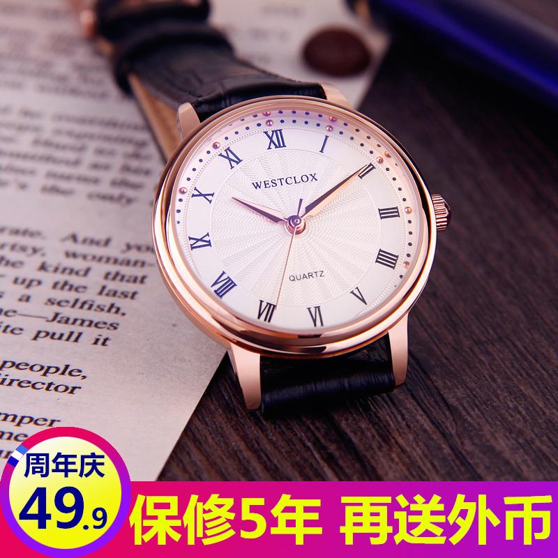 限8000张券抖音同款手表女学生韩版简约防水表时尚潮流女士手表真皮带情侣表