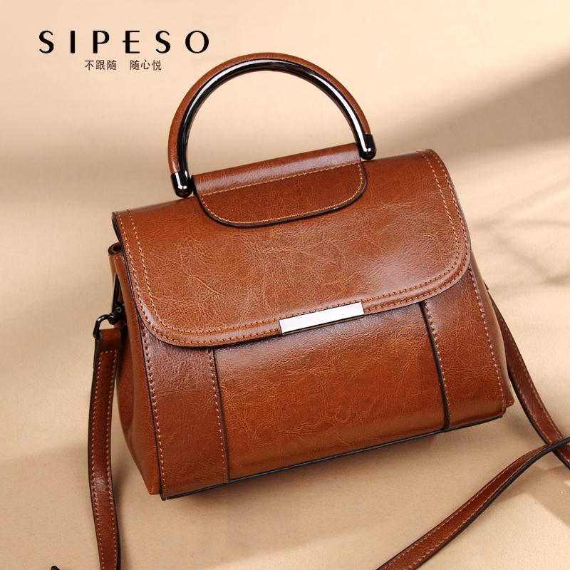 Кожаные сумки Артикул 570766841249
