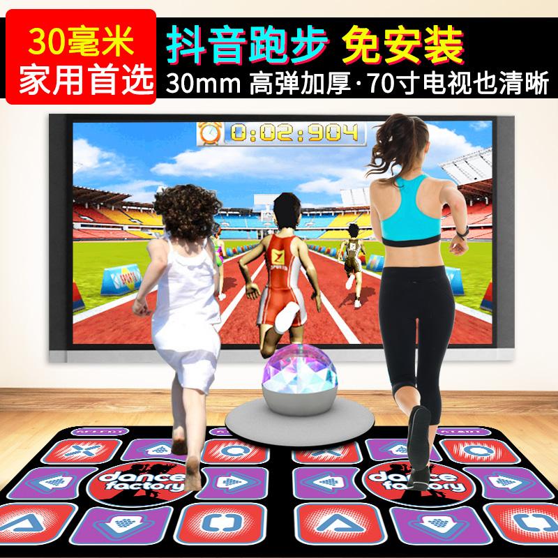 圣舞堂无线跳舞毯双人手舞足蹈电视接口电脑两用家用体感跑步机pu10月16日最新优惠